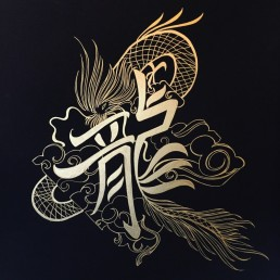 Golden Dragon Chinese Calligraphy by Rayna Lo