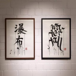 Chinese and English Calligraphy by Rayna Lo
