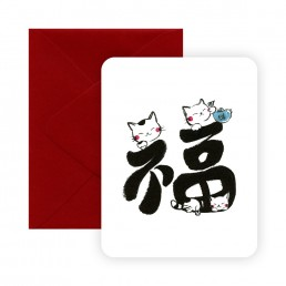 Lucky Cat Chinese calligraphy greeting card by Rayna Lo
