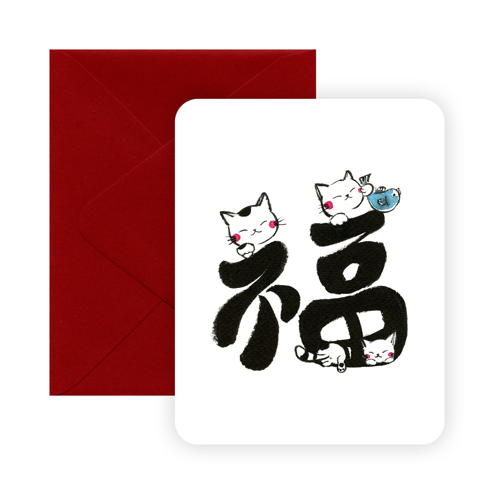 Lucky Kittens Card Rayna Lo