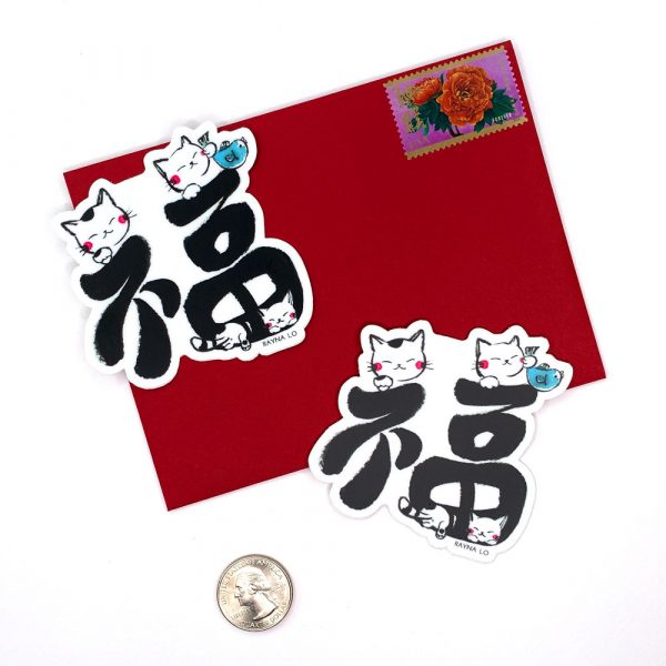 Lucky Kittens Sticker by Rayna Lo
