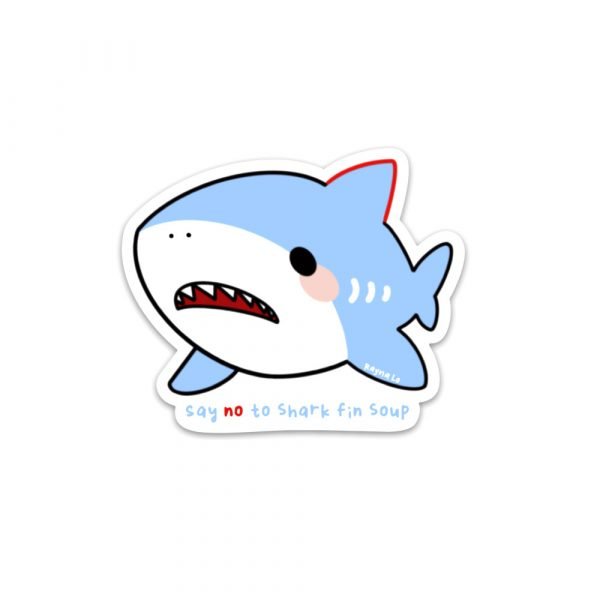 Save Our Sharks magnet by Rayna Lo