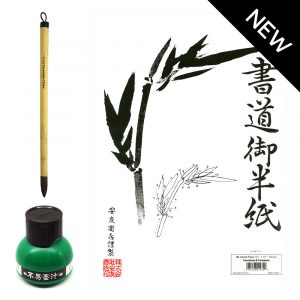 Traditional Chinese Calligraphy Kit by Rayna Lo