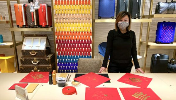 Louis Vuitton 2021 Chinese New Year Calligraphy demonstration by Rayna Lo