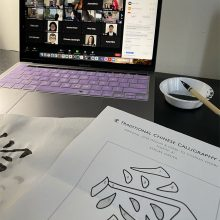 Beam Therapeutics – Live Online Chinese Calligraphy Workshop with Rayna Lo: 愛 (Love) May 20, 2021